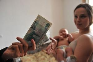 Условия, особенности и срок выплаты пособия по беременности и родам