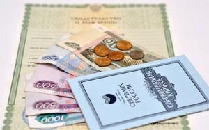 При рождении третьего ребенка, одному из родителей предоставляется единовременная выплата, размер данного пособия составляет  14 497,80 рублей