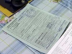 Главная задача женщина в период ее беременности заключается в своевременном получении данного документа