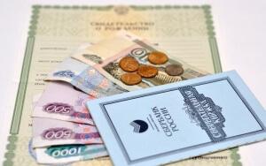 Необходимые документы на детское пособие до 18 лет - Пособия - 2017
