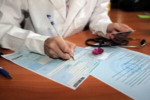 Больничный лист выдается акушером-гинекологом в женской консультации