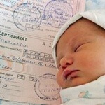 Выясняем вместе: зачем нужен родовый сертификат?
