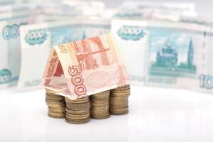 Материнский капитал предназначен для финансовой поддержки молодой семьи.