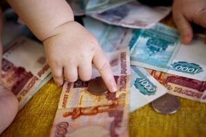 Материнский капитал положен молодой семье за рождение ребенка.