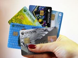 Чтобы получить деньги быстрее, в форсированном процессе, придется уплатить большие комиссии