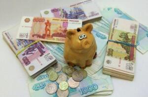 Законное списание основного долга по ипотеке на 600000