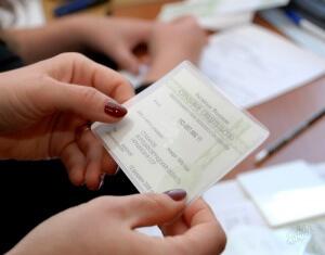 Для получения пособия нужно собрать пакет документов