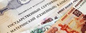 Чтобы получить сертификат, нужно обратиться в Пенсионный фонд