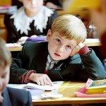 Права ребенка инвалида в школе: какие предусмотрены и как реализуются