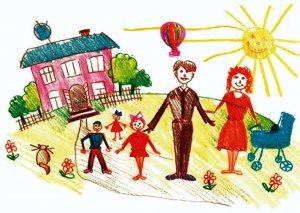 Как улучшить жилищные условия многодетной семье
