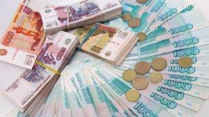 Деньги могут выдать как банки, так и МФО