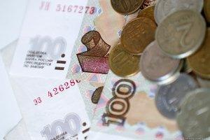 ежемесячные компенсационные выплаты в размере 50 рублей