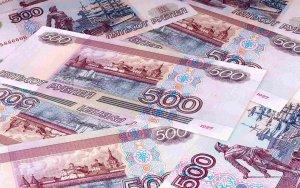 Маткапитал в Калуге составляет 50 тысяч рублей