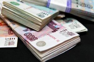 Как проводится расчет зарплаты после отпуска