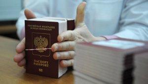 Паспортный стол выдает паспорта
