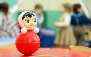 Льготы при зачислении в детский сад