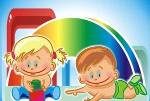 Список льготников для зачисления в детский сад