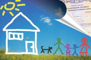 Перерасчет процентов ипотечного кредита