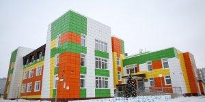 Проверить свою очередь в детский сад города Чебоксары, после оформления заявления