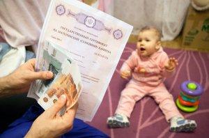 Использование субсидии на нужды семьи