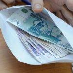 Льготы детям, получающим пенсию по потере кормильца в РФ, детальный разбор вопроса