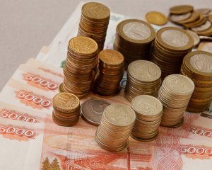 Пособии и пенсии по случаю потери кормильца