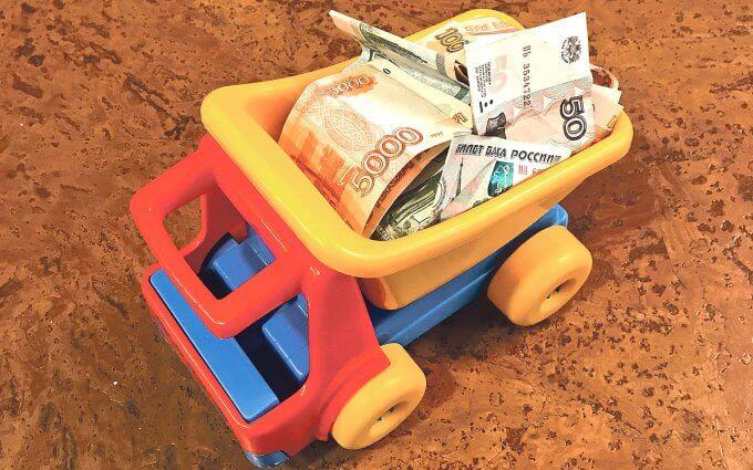 Правила направления средств материнского капитала в 2018 году