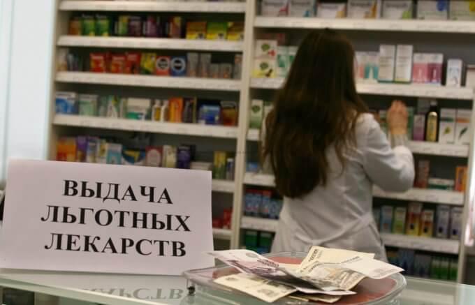 Бесплатные лекарства можно получить в любой аптеке
