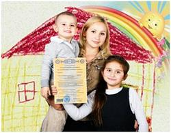 Погасить ипотеку материнским капиталом сегодня очень просто, главное собрать все необходимые документы и ждать решения