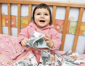 Материнский капитал направлен на материальную поддержку российских семей