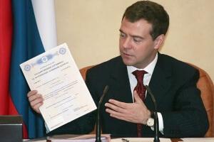 На парламентских слушаниях Государственной Думы нашей страны, депутатами была выдвинута рекомендация о продлении срока программы до 2025 года