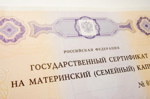 Сертификат, выданный государством