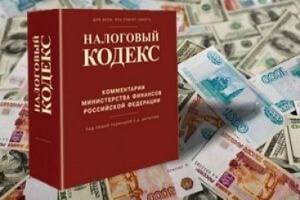 Воспользоваться налоговым вычетом за обучение имеют право все учащиеся граждане РФ!
