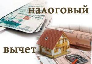 Собрав все необходимые документы, можно ожидать решение и начисление средств.