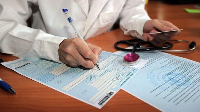 Как правильно рассчитать больничный лист: основные рекомендации