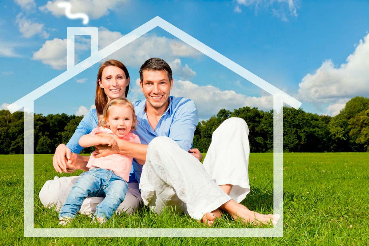 Какая помощь положена молодой семье на строительство дома?