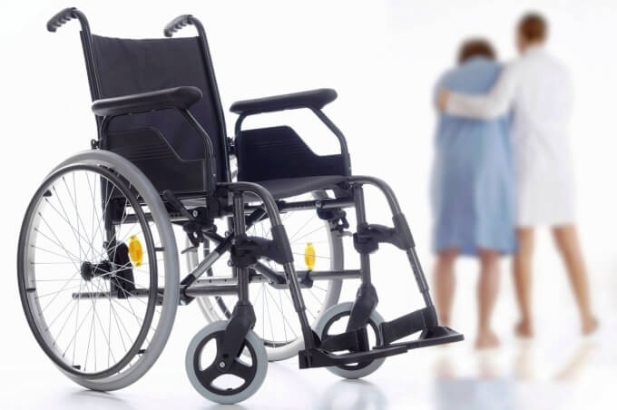 Первая группа инвалидности размер пособия Советник
