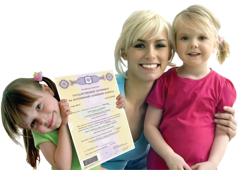 Узнайте, как обналичить материнский капитал до 3 лет