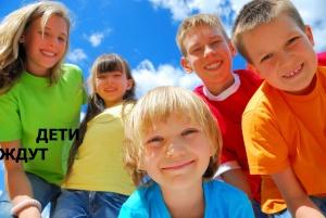 Патронатные воспитатели имеют ряд обязанностей