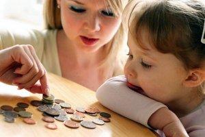 Где получить пособие по рождению ребенка