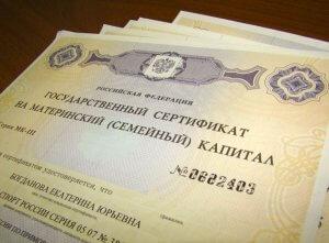 ПФ может отказать в выдаче сертификата