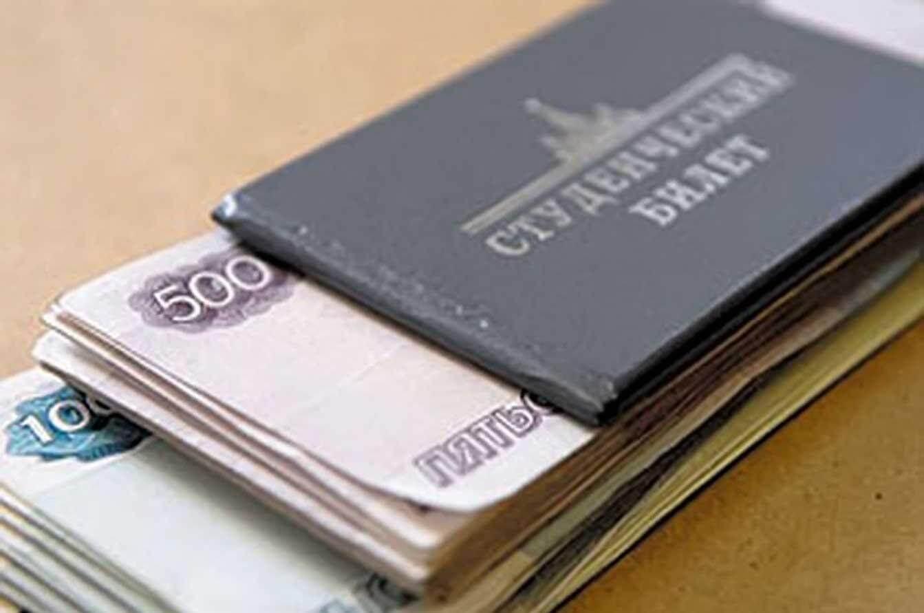 Какие документы нужны для социальной стипендии, кто может ее получать