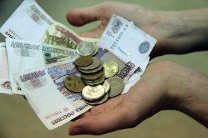 Размер пособия зависит от последней заработной платы