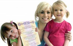Жилье в ипотеку на маткапитал покупается на мать, детей и родителей