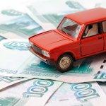 Транспортный налог: льготы многодетным семьям, как оформить