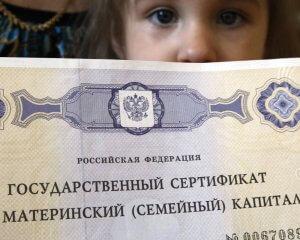 После смерти родителей оформить документы может сам ребенок