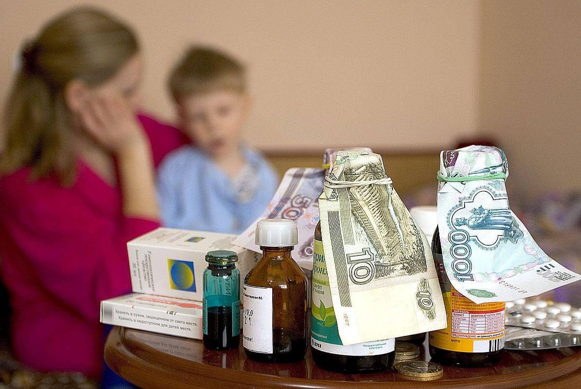 Перечень бесплатных лекарств детям до 3 лет: основные препараты