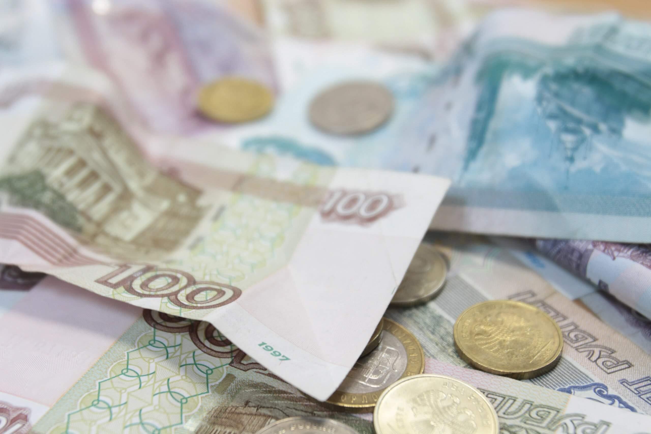 Что такое социальные выплаты, кому положены, в каком размере