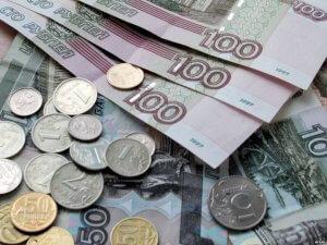 Минимальная пенсия в 2017 году составляет 11 561 рублей