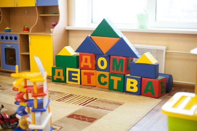 Очередь в детский сад в Москве. Как устроить ребенка в детский сад?